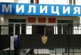 В Оше убит подполковник ГУБНОН МВД