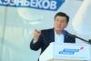 Сооронбай Жээнбеков: Мне не нужно чье-либо благословение, кроме своего народа