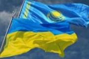 В Казахстан едет суровый украинский ревизор