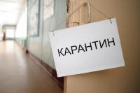 Социальные учреждения Бишкека перевели на карантин. Список