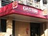 ТНК «Дастан», возможно, продадут россиянам