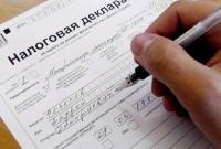 Срок представления Единой налоговой декларации истекает 1 апреля