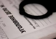 Возбуждено дело в отношении должностных лиц Бишкекглавархитектуры и ГРС