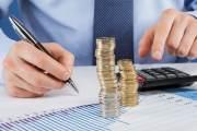 Изменен закон «О минимальной заработной плате»