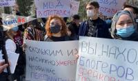 МВД: Среди провокаторов на митинге против насилия над женщинами наших сотрудников не было