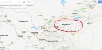 Идею депутата изменить в Википедии Киргизию на Кыргызстан не поняли