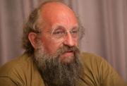 Анатолий Вассерман обругал Болонскую систему образования