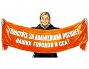Партии и кандидатов предупредили о недопустимости преждевременной агитации