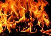 """При пожаре в кафе """"Center bar"""" сгорело примерно 150 квадратных метров"""