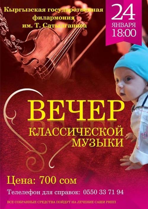 Классическая музыка для добрых сердец!