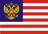 «Соединённые Штаты России»