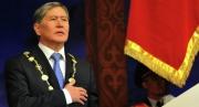 Алмазбек Атамбаев отметил важность работы конституционной палаты в разграничении всех ветвей власти