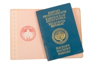 Нужна ли нам 5 графа в паспортах?