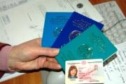 Теперь каждый сможет получить паспорт на дому