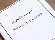 Чекисты продолжают бороться с подрывной деятельностью «Хизбут-Тахрир»