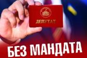 ЦИК сегодня решит, кто в парламенте займет место Жыргалбека Саматова