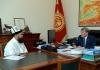 Атамбаев поговорил с муфтием КР об укреплении единства народа