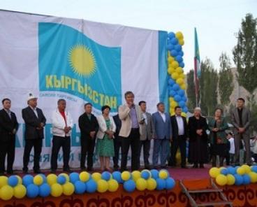 перехожу становления партийной системы в кыргызстане при