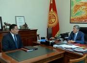 Президент принял директора Антикоррупционной службы ГКНБ