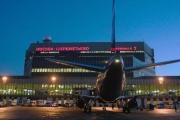 Родственники пропавшей сотрудницы банка отказались комментировать ее вылет в Москву