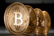 Криптовалюту в Кыргызстане вводить не будут