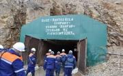 «Vertex Gold Company» опровергает данные о гибели двух человек