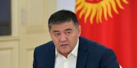 Камчыбек Ташиев: Все решения по приграничным вопросам принимаются и будут приниматься исключительно в интересах государства