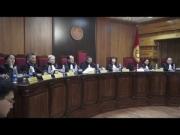 Первая  видео-трансляция заседания Конституционной палаты по использованию биометрических данных граждан на выборах