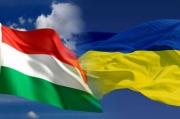 Венгрия объявила Украине войну