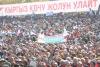 Более 60 тысяч карасуйцев пришли поддержать Сооронбая Жээнбекова