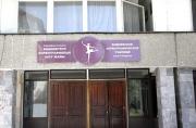 В Минкультуры без заявления не могут проверить столичное хореографическое училище