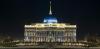 МИД КР выразил «недоумение» по поводу встречи Назарбаева и Бабанова