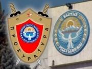 Генпрокуратура возбудила новое дело на Кадыржана Батырова по вновь открывшимся обстоятельствам