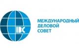Международный деловой совет обеспокоен инициативой депутатов парламента