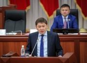 В Кыргызстане рост экономики составил 3,8%