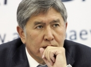 Атамбаев выразил соболезнования президенту Португалии