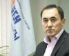 Обращение политической партии «Мекен Ынтымагы»