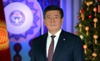 Сооронбай Жээнбеков: Мы никогда не допустим семейно-кланового правления