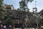 Вновь трагедия в Мексике: сильное землетрясение, унесшее жизни больше 140 погибших