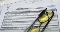 Сегодня в Кыргызстане последний день приема Единой налоговой декларации