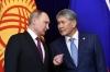 С какой целью Атамбаев отправляется в Россию?