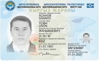 ГРС предлагает продлить сроки действия паспортов
