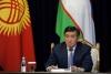 Президент подписал ряд соглашений с Узбекистаном