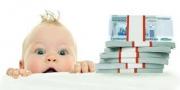 4 000 сом получит каждая семья за рождение ребенка
