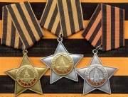 В Бишкеке помнят кавалеров орденов «Славы»
