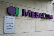 Почему снизилась цена на «Мегаком»?