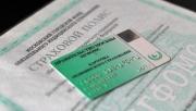 Как получить медкарту для ребенка в РФ, если вы - мигрант?