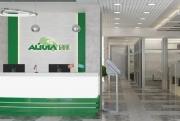 Руководство «Айыл Банка» не комментирует обвинения премьера в неэффективности