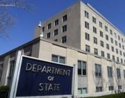 Кыргызстан посетила директор Департамента ЦА Госдепа США Грейс Шелтон