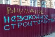 Мэрией Бишкека пресечен очередной захват муниципальной территории